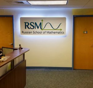 3D Cut Letters & Logos RSM 3D Edge Lit Lobby Sign by ICL Imaging