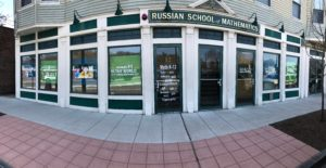 WINDOW GRAPHICS FOR RUSSIAN SCHOOL OF MATH